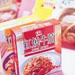 10道簡單便利美食-輕鬆吃香喝辣