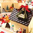 聖誕巧克力夢幻屋