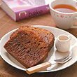 美味蒸蛋糕,讓你簡單作健康吃!