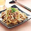 8大省錢烹飪妙招