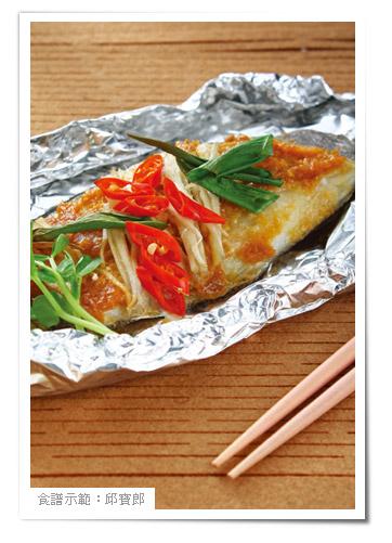 用小烤箱烤海鮮   【食谱】 - 李文義餐飲顧問 - 繁盛道上餐饮顾问公司的博客